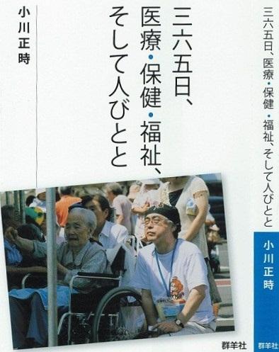 0813-001.jpg